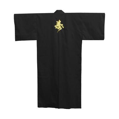 Kimono - Kotobuki