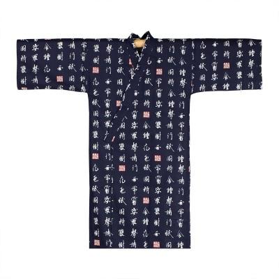 Kinder-Kimono Kanji