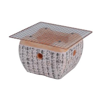Konro Tischgrill aus Keramik, ohne Gitter