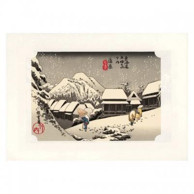 Kunstdruck - Kanbara