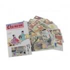 Kunstpostkarten-Set - Cha No Yu