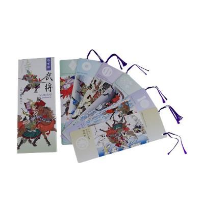 Lesezeichen - Samurai