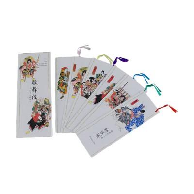 Lesezeichen - Shiori Kabuki