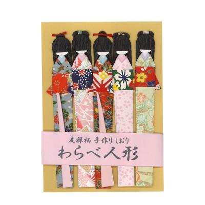 Lesezeichen - Shiori Ningyo