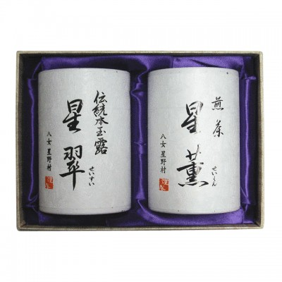 Geschenkset Kataribe (Sencha & Gyokuro)