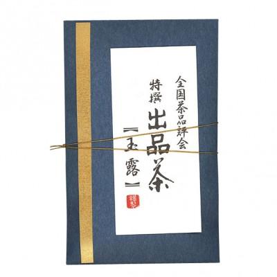 Gyokuro Shuppin, 25g (preisgekrönter Tee)