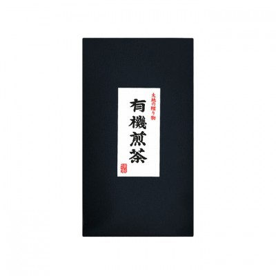 Sencha Kirishima No.1, 50g oder 7g (Probierpack) (Bio)