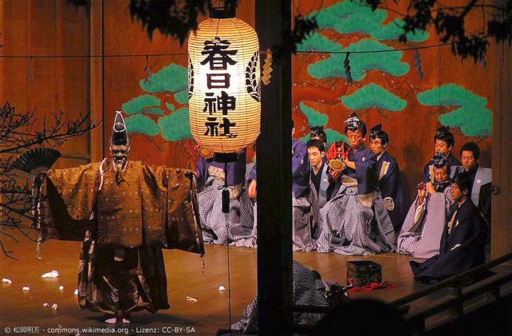 Kunstformen und Unterhaltung in Japan in Form des Noh Theater
