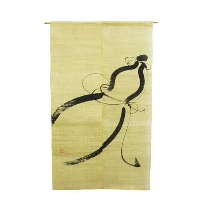 Noren - Hisago, Leinen beige, 88x150cm