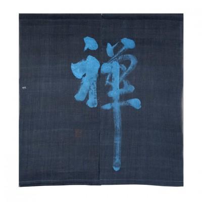 Noren - Zen blau, Leinen, 88x90cm