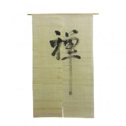 Noren - Zen, Leinen beige, 88x150cm