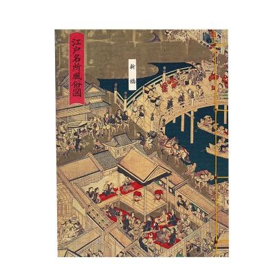 Notizbuch - Edo