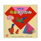 Origami-Faltpapier - Doppelseitig Konträrfarben