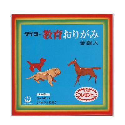 Origami-Faltpapier - uni