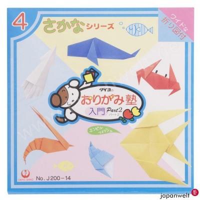 Origami-Meerestiere