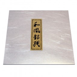 Origami-Papier Silberfaser-Washi