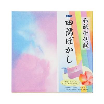 Origami-Papier Yosumi Bokashi