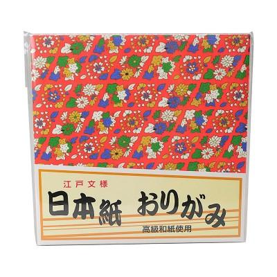 Origamipapier 'Hana'