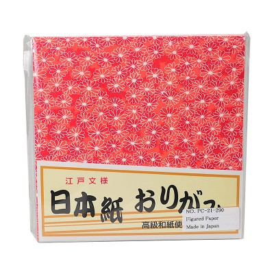 Origamipapier 'Monokuro'
