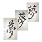 Original japanische Kalligraphie