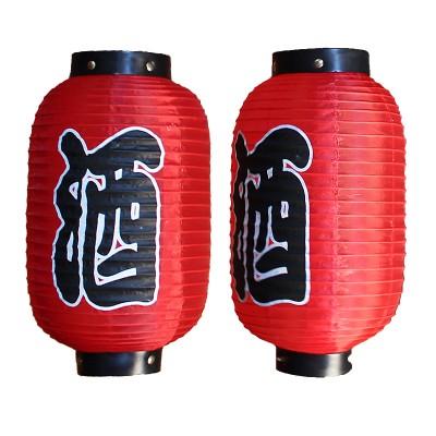 Japanische Laterne 2er Set SAKE - 30cm