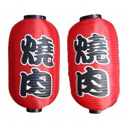 Japanische Laterne 2er Set BBQ - 50cm