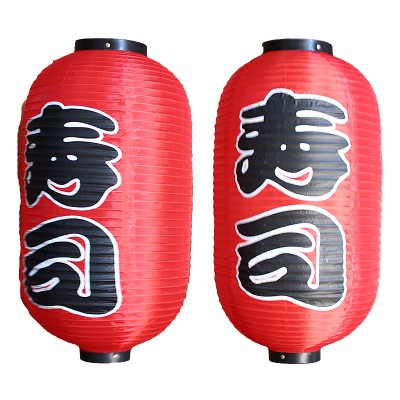 Japanische Laterne 2er Set SUSHI - 50cm