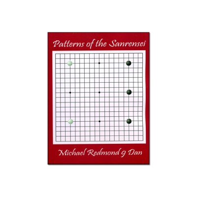 Patterns of the Sanrensei