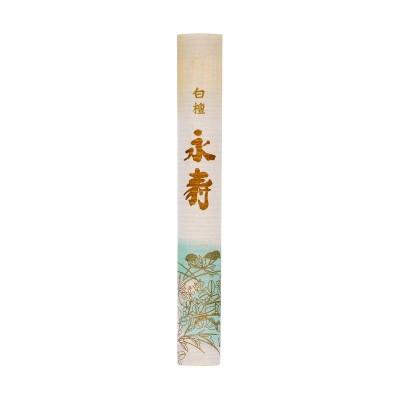 Räucherstäbchen - Byakudan Eiju