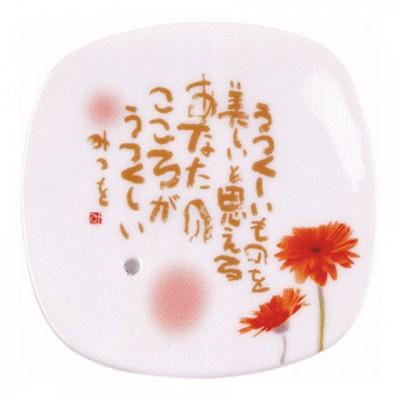 Räucherstäbchenteller - Aida Mitsuo, orange