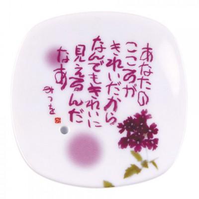 Räucherstäbchenhalter - Aida Mitsuo