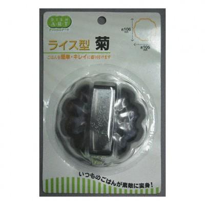 Reisformer - Kiku