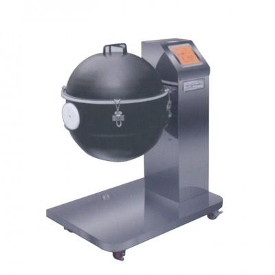 Reismischer/-Kühler 15kg