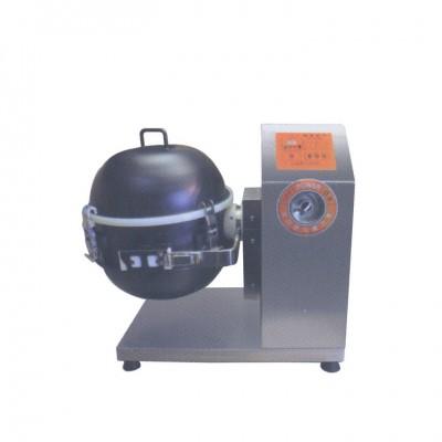 Reismischer/-Kühler 7kg