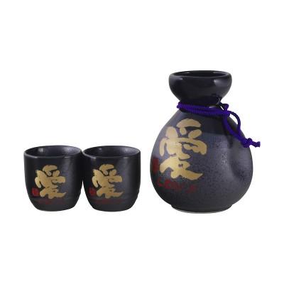 Sake Set - Ai