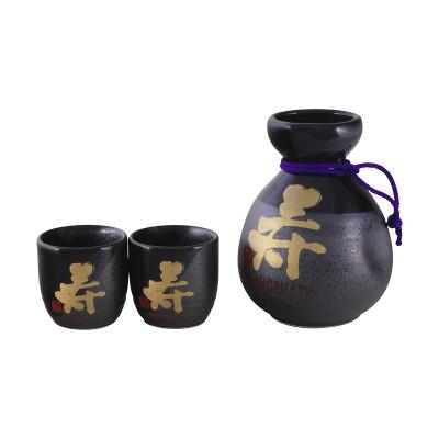 Sake Set - Kotobuki