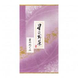 Sencha Hoshino Megumi No.1, 7g, 100g oder 1kg