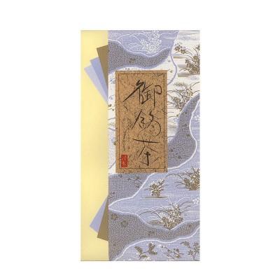Sencha Hizukuri No.1, 100g (Aracha)