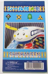 Shinkansen Notizblock