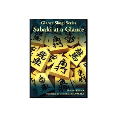 Shogi-Sabaki at a Glance