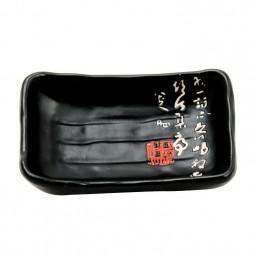 Sojasaucen Schälchen 'Kanji'