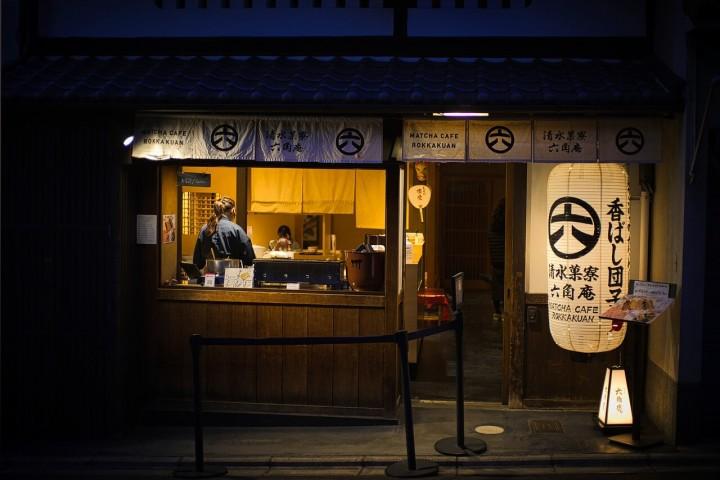 Leichte und schnelle Sommergerichte für warme Tage aus Japan