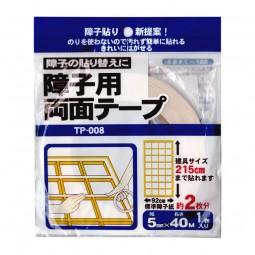 Spezialklebeband für Shojipapier 40m