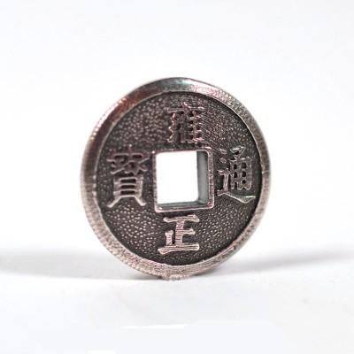 Spiritbeads - Chinesische Glücksmünze Silber