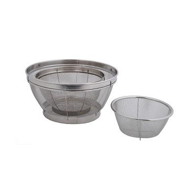 Stahlsieb-Set für Reis
