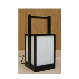 Floor Lamp - Shizuka