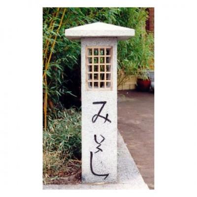 Steinlaterne miyoshi steinlaternen garten japanwelt for Fenster 30x30