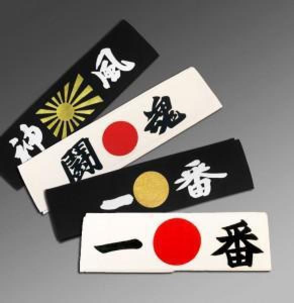 Warum tragen Ninjas ein Stirnband?