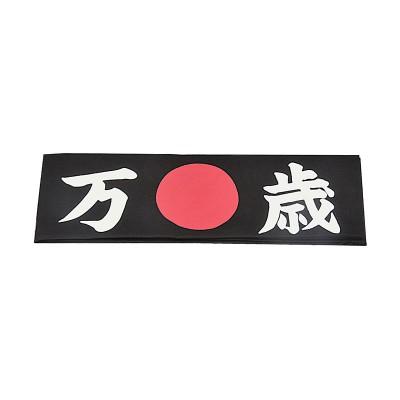 Stirnband 'Banzai, schwarz'