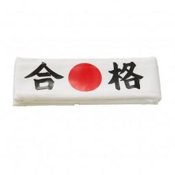 Stirnband Gokaku - Bestanden